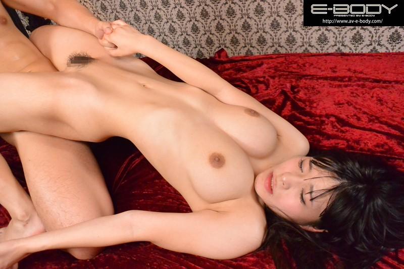 E-BODY 杏