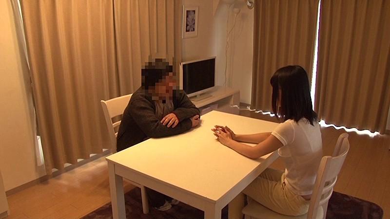 【寝取られ】人妻中出し【NTR】13 白咲碧-1